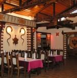 Ресторан «Охотничий Клуб»