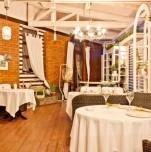 Ресторан «Familia»