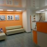 Стоматологическая клиника «Проидент»