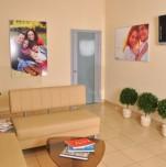 Стоматологическая клиника «Мега-Мед»