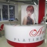 Салон красоты «Art-Platinum»