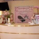 Салон красоты «Королевская кошка»