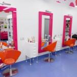 Студия загара и салон красоты «АмаZonka»