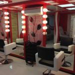 Салон красоты «Maxima»