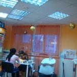 Салон-парикмахерская «Мандарин»