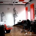 Салон красоты «12 месяцев»