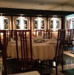 Ресторан «Китайский сад»