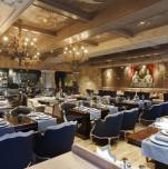 Ресторан «Хиллс»