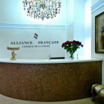 Медицинский центр «Alliance Francaise»
