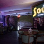 Бар «Soul lounge »