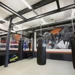 Фитнес-клуб «Rocky Road Gym»