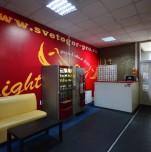Фитнес-центр «Light Fit»