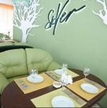 Ресторан «Skver»