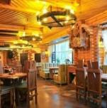 Ресторан «Таверна рагу»