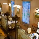 Ресторан «Paris»