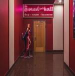 Караоке-бар «Sound hall»