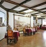 Кафе «Старая мельница»