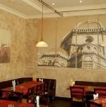 Ресторан «Il Patio»
