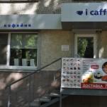 Кафе «Icaffe»
