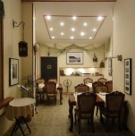 Ресторан «Дом 1934 г.»