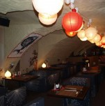 Суши-бар «Чин Фэн»