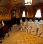 Ресторан «Демидов»