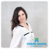 Калаханова Бэлла Халитовна