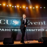 Презентация Crocus Event