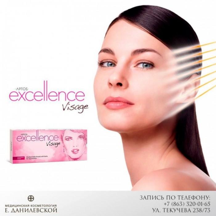 Aptos Excellence Visage - новый перспективный метод омоложения лица и тела с помощью рассасывающихся нитей