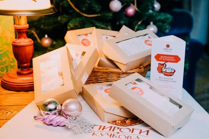 С 3-го января в продаже появятся вареники с сюрпризами!
