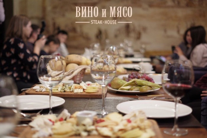 Подарок от Steak-House «Вино и Мясо»