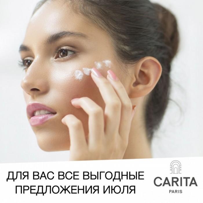 Все предложения июля от дома красоты Expert by Carita Paris