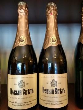 Самые новогодние напитки у нас!  Новый Свет выдержанное белое полусладкое!