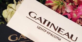 """Подарочный сертификат от центра красоты """"Gatineau"""""""
