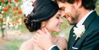 Проведение свадебных торжеств и выпускных вечеров!