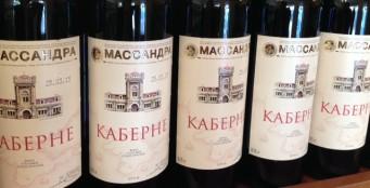 В Торговом Доме Массандре появилось долгожданное вино Каберне столовое сухое красное 0,75 л