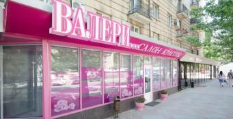 Сдается рабочее место в аренду для косметолога и мастера-универсала!