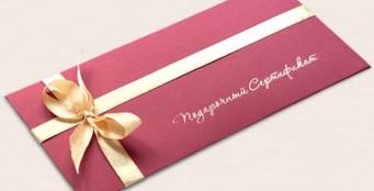 Подарочный сертификат на любые услуги Медицинской косметологии Е. Данилевской!