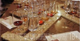 Каждую субботу в доме Крымских Вин «Массандра» дегустация напитков!