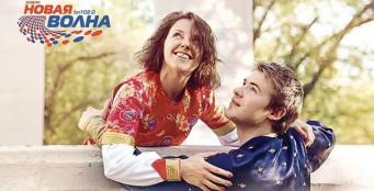 """Всероссийский проект театра Хоббитон """"Ромео и Джульетта"""""""