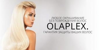 Окрашивание и восстановление волос с применением революционного средства Olaplex!!