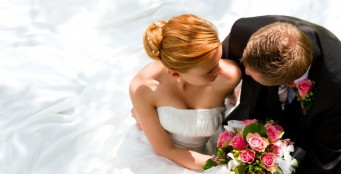 "Ваша свадьба в Комплексе ""Царицын""!"