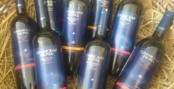 У нас новинка от инкерманского завода марочных вин