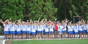 Детский оздоровительный лагерь «Босоногий гарнизон»