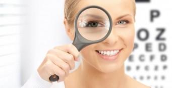 Специальные цены на лечение глаз!