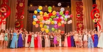 """Выпускные балы в комплексе """"Царицын""""!"""