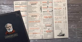 У нас обновление меню!