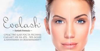 Evolash - ресницы и брови вашей мечты!