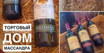 """Обновление вин линейки """"Инкерман"""""""