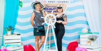 28 июля в клиниках «Ассоль&Professional» прошла Круизная beauty-вечеринка